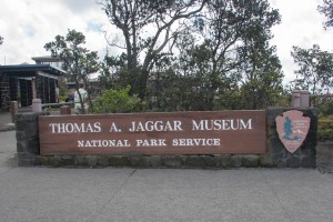 The Jaggar Museum
